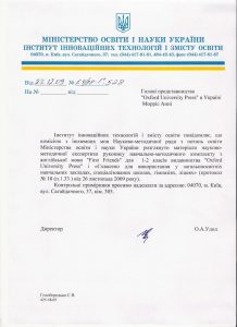 first friends купить книгу Николаев