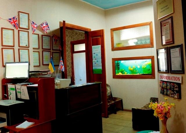 Первый центр иностранных языков