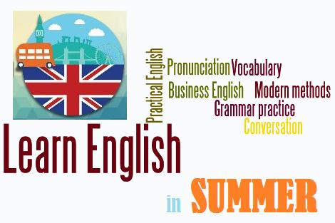 Учите английский летом