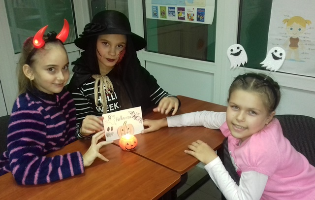 Хеллоуин в Первом центре