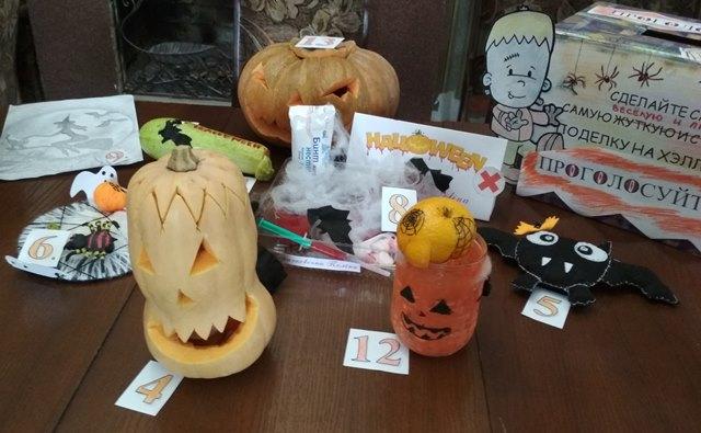 Поделки на Хэллоуин в Первом центре