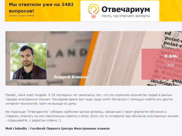 expert-questions-foreign-languages-learning-main