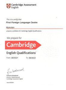 Exam-preparation-centre-Cambridge-certificate